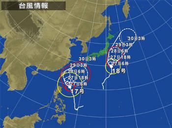 taifuu17.jpg